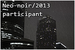 badge for participant 2013